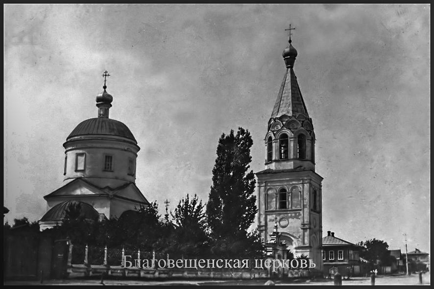 Благовещенская церковь г.Карачев1622