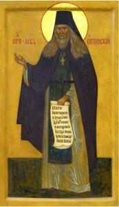Лев Оптинский2