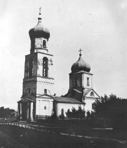 Осиевская